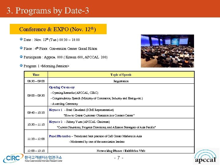 3. Programs by Date-3 Conference & EXPO (Nov. 12 th) Date : Nov. 12