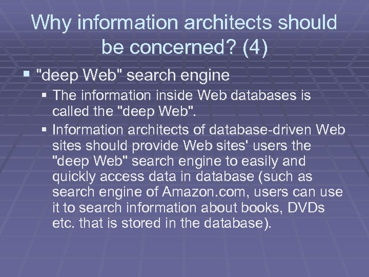 Why information architects should be concerned? (4) §