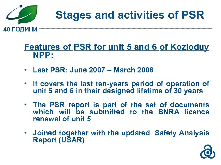 Stages and activities of PSR 40 ГОДИНИ Features of PSR for unit 5 and