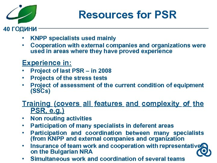 Resources for PSR 40 ГОДИНИ • • KNPP specialists used mainly Cooperation with external