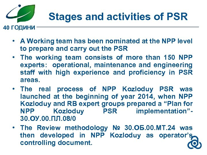 Stages and activities of PSR 40 ГОДИНИ • A Working team has been nominated