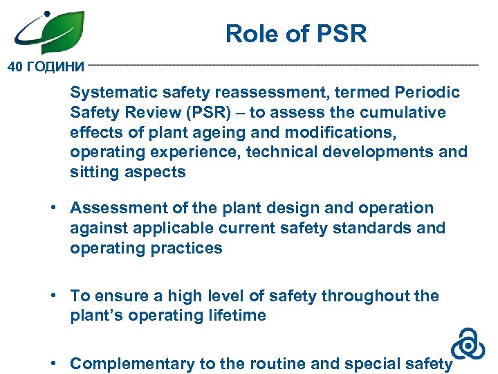 Role of PSR 40 ГОДИНИ Systematic safety reassessment, termed Periodic Safety Review (PSR) –