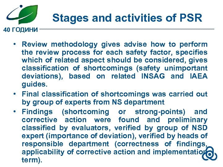 Stages and activities of PSR 40 ГОДИНИ • Review methodology gives advise how to