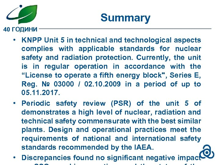 Summary 40 ГОДИНИ • KNPP Unit 5 in technical and technological aspects complies with