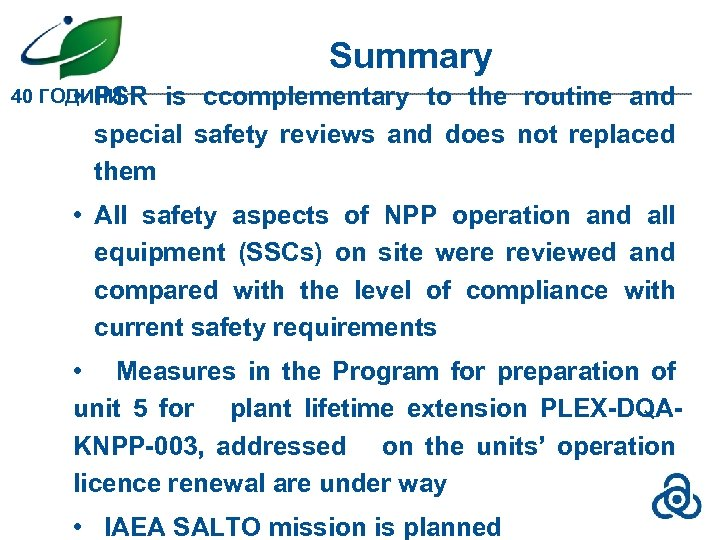 Summary 40 ГОДИНИ • PSR is ccomplementary to the routine and special safety reviews