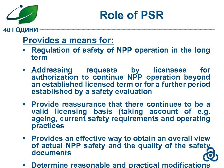 Role of PSR 40 ГОДИНИ Provides a means for: • Regulation of safety of