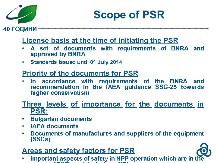 Scope of PSR 40 ГОДИНИ License basis at the time of initiating the PSR