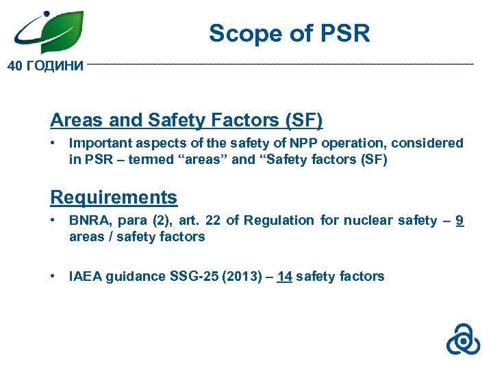 Scope of PSR 40 ГОДИНИ Areas and Safety Factors (SF) • Important aspects of