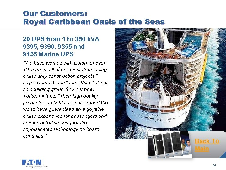 Our Customers: Royal Caribbean Oasis of the Seas 20 UPS from 1 to 350