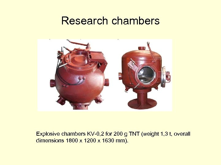 Research chambers Explosive chambers KV-0, 2 for 200 g TNT (weight 1, 3 t,