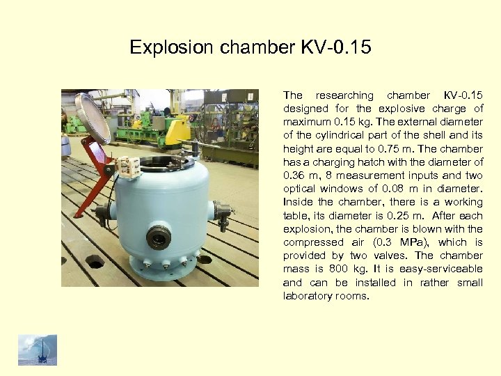 Explosion chamber KV-0. 15 The researching chamber КV-0. 15 designed for the explosive charge