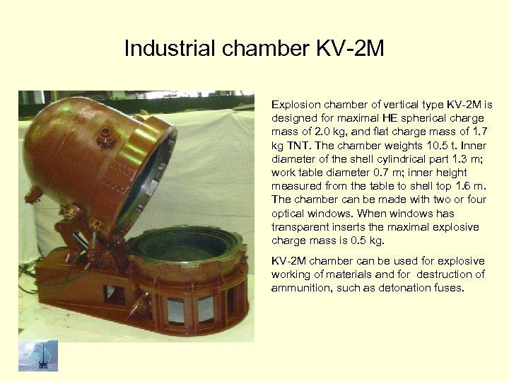 Industrial chamber KV-2 M Explosion chamber of vertical type KV-2 M is designed for