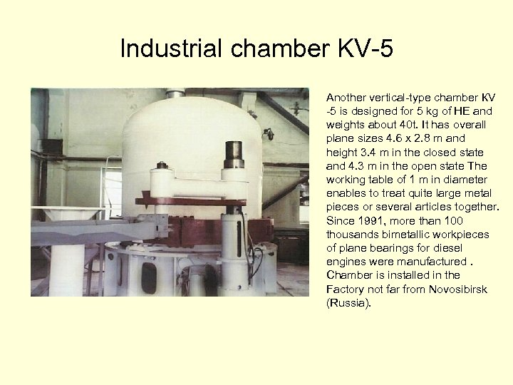Industrial chamber KV-5 Another vertical-type chamber КV -5 is designed for 5 kg of