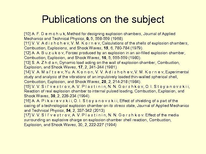 Publications on the subject [10] A. F. D e m c h u k,
