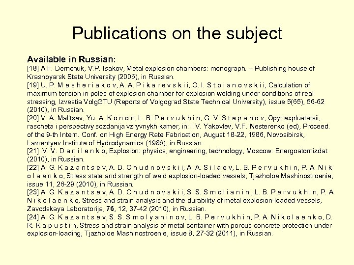 Publications on the subject Available in Russian: [18] A. F. Demchuk, V. P. Isakov,