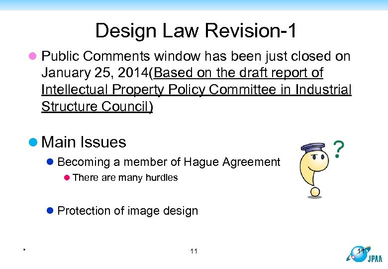 Design Law Revision-1 l Public Comments window has been just closed on January 25,