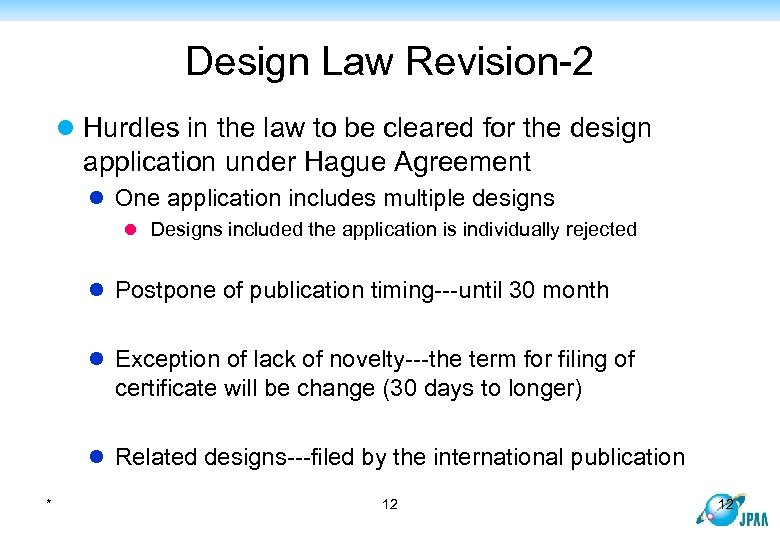 Design Law Revision-2 l Hurdles in the law to be cleared for the design