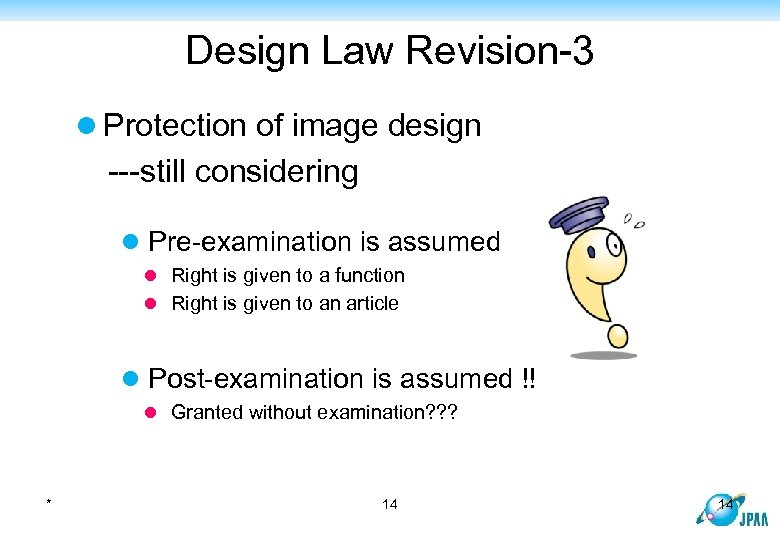 Design Law Revision-3 l Protection of image design ---still considering l Pre-examination is assumed