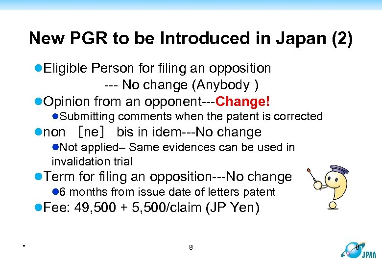 New PGR to be Introduced in Japan (2) l. Eligible Person for filing an