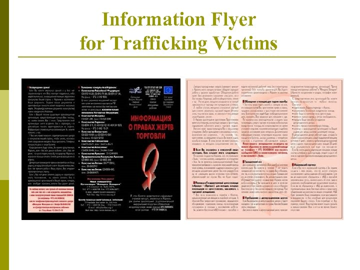 Information Flyer for Trafficking Victims