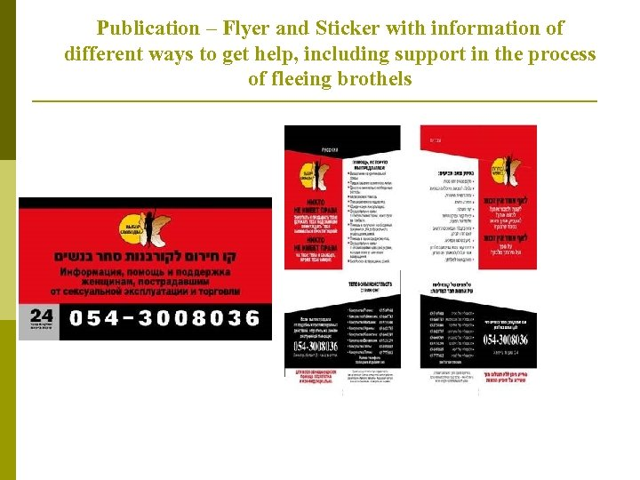 Publication – Flyer and Sticker with information of different ways to get help, including