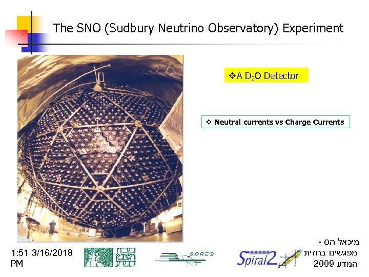 The SNO (Sudbury Neutrino Observatory) Experiment v. A D 2 O Detector v Neutral