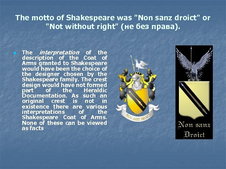 The motto of Shakespeare was
