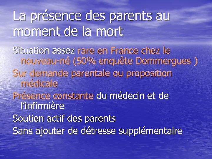 La présence des parents au moment de la mort Situation assez rare en France