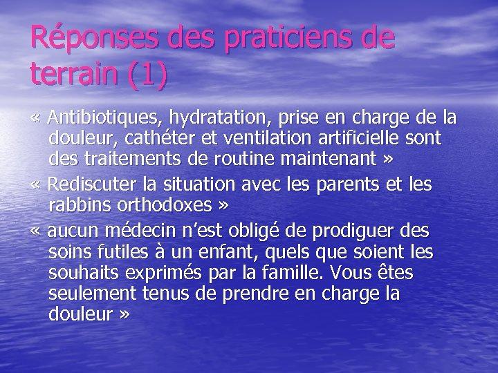 Réponses des praticiens de terrain (1) « Antibiotiques, hydratation, prise en charge de la