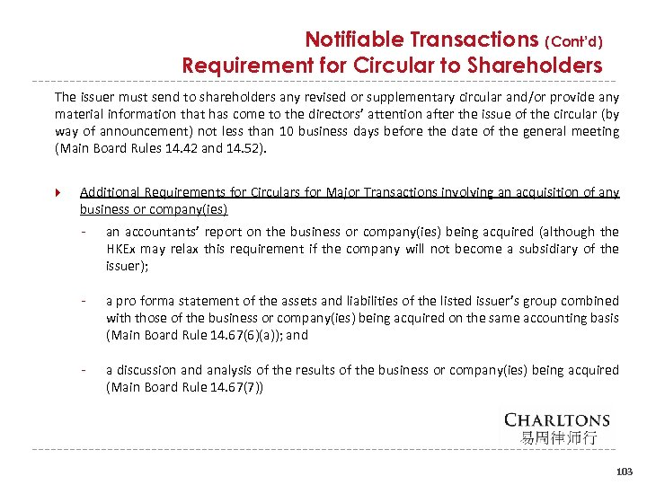 Notifiable Transactions (Cont'd) Requirement for Circular to Shareholders The issuer must send to shareholders