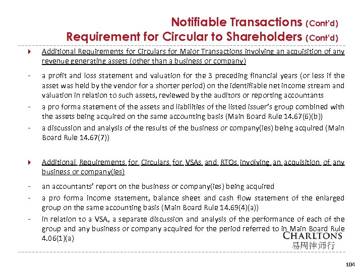 Notifiable Transactions (Cont'd) Requirement for Circular to Shareholders (Cont'd) Additional Requirements for Circulars for