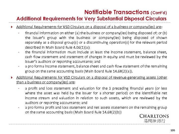 Notifiable Transactions (Cont'd) Additional Requirements for Very Substantial Disposal Circulars Additional Requirements for VSD