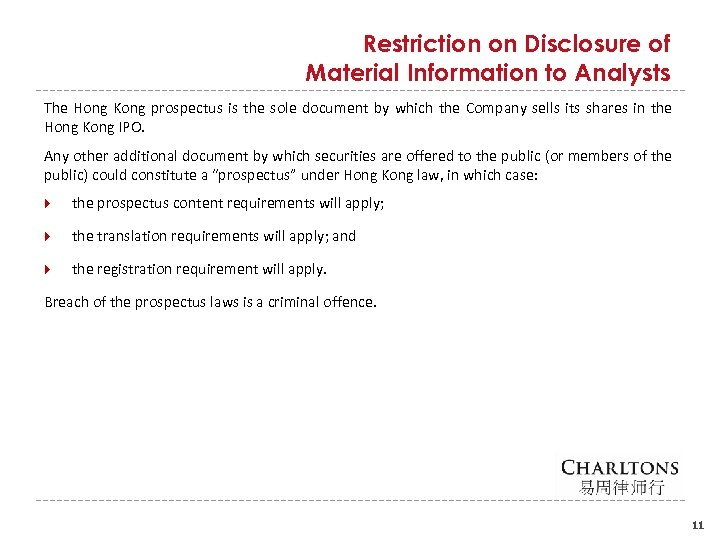 Restriction on Disclosure of Material Information to Analysts The Hong Kong prospectus is the