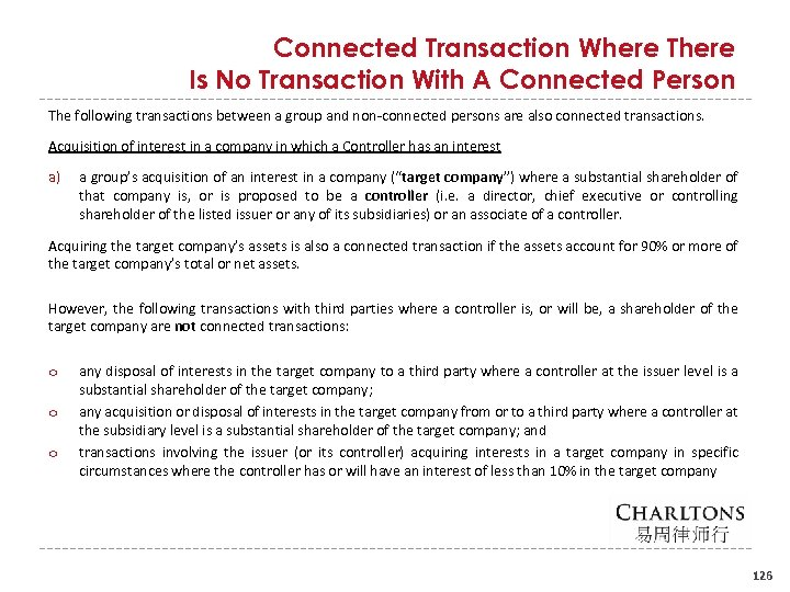 Connected Transaction Where There Is No Transaction With A Connected Person The following transactions