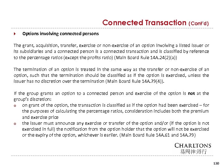 Connected Transaction (Cont'd) Options involving connected persons The grant, acquisition, transfer, exercise or non
