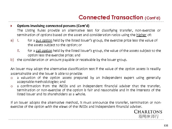 Connected Transaction (Cont'd) Options involving connected persons (Cont'd) The Listing Rules provide an alternative