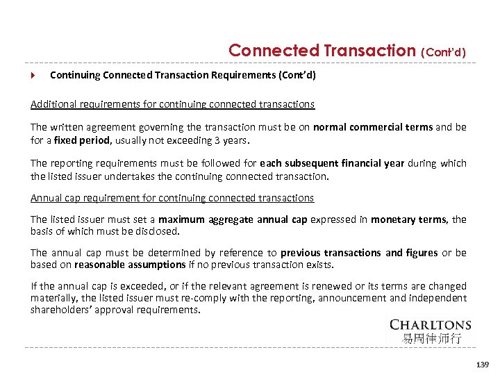 Connected Transaction (Cont'd) Continuing Connected Transaction Requirements (Cont'd) Additional requirements for continuing connected transactions