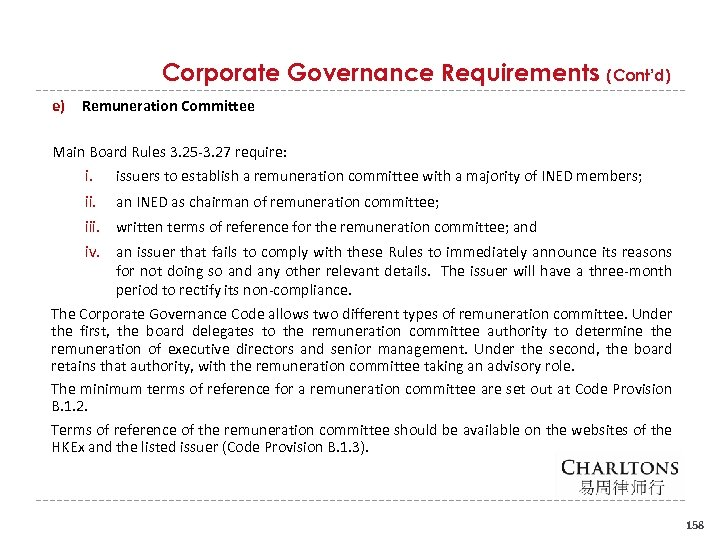 Corporate Governance Requirements (Cont'd) e) Remuneration Committee Main Board Rules 3. 25 3. 27
