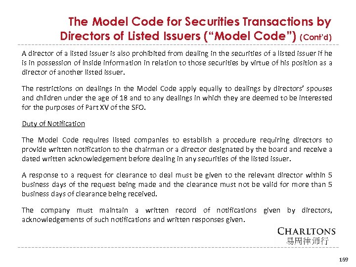 "The Model Code for Securities Transactions by Directors of Listed Issuers (""Model Code"") (Cont'd)"