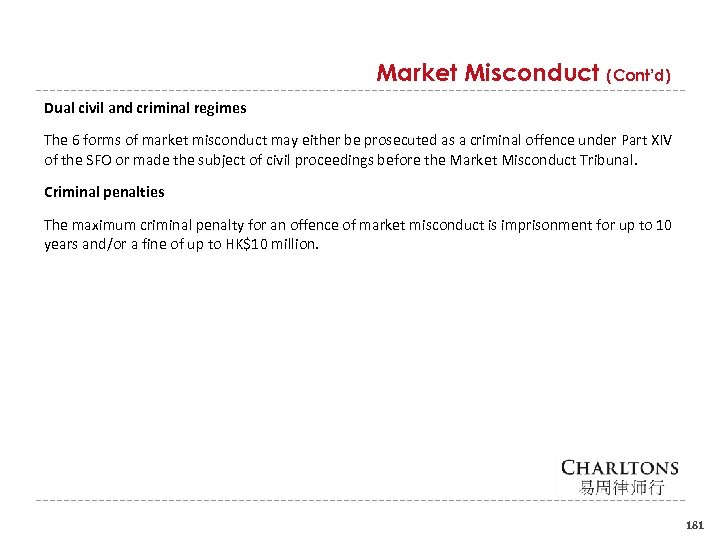 Market Misconduct (Cont'd) Dual civil and criminal regimes The 6 forms of market misconduct
