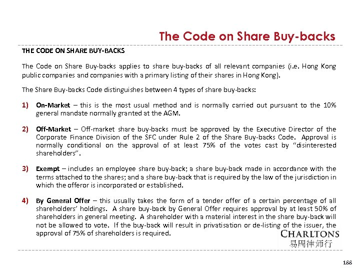 The Code on Share Buy-backs THE CODE ON SHARE BUY-BACKS The Code on Share