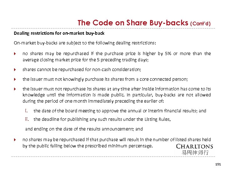 The Code on Share Buy-backs (Cont'd) Dealing restrictions for on-market buy-back On market buy