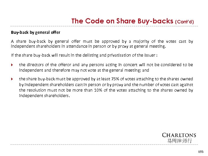 The Code on Share Buy-backs (Cont'd) Buy-back by general offer A share buy back