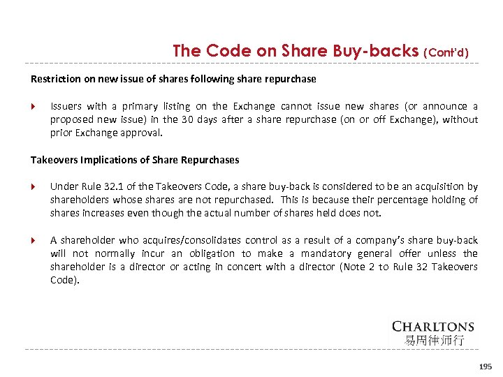 The Code on Share Buy-backs (Cont'd) Restriction on new issue of shares following share