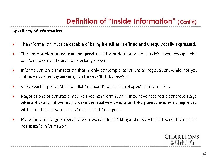 "Definition of ""Inside Information"" (Cont'd) Specificity of Information The information must be capable of"
