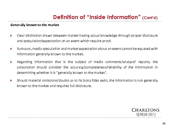"Definition of ""Inside Information"" (Cont'd) Generally known to the market Clear distinction drawn between"