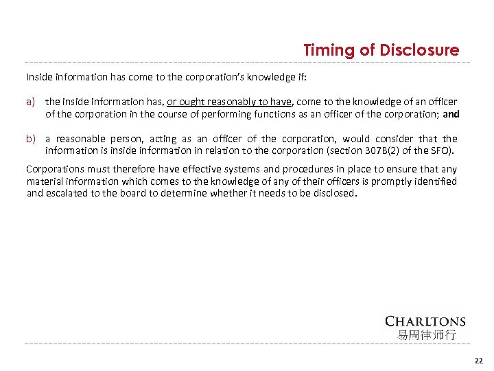 Timing of Disclosure Inside information has come to the corporation's knowledge if: a) the