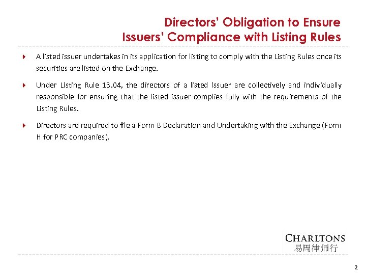 Directors' Obligation to Ensure Issuers' Compliance with Listing Rules A listed issuer undertakes in