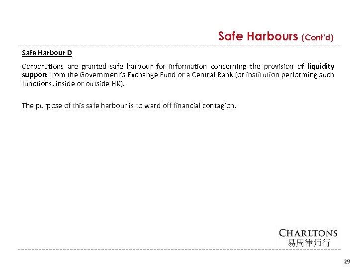 Safe Harbours (Cont'd) Safe Harbour D Corporations are granted safe harbour for information concerning