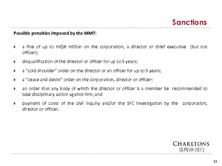 Sanctions Possible penalties imposed by the MMT: a fine of up to HK$8 million
